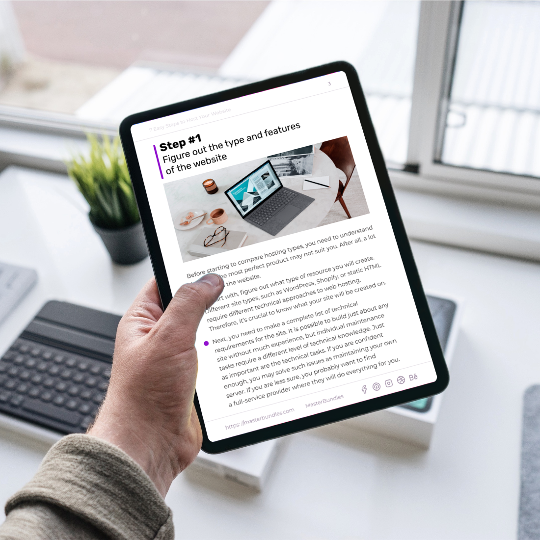 Free White Paper: 7 Easy Steps to Host Your Website