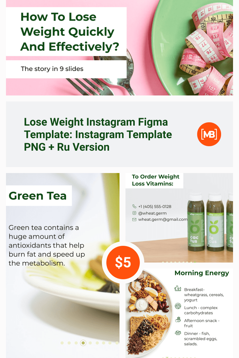 Lose Weight Instagram Figma Template: Instagram Template PNG + Ru Version. Collage Image.