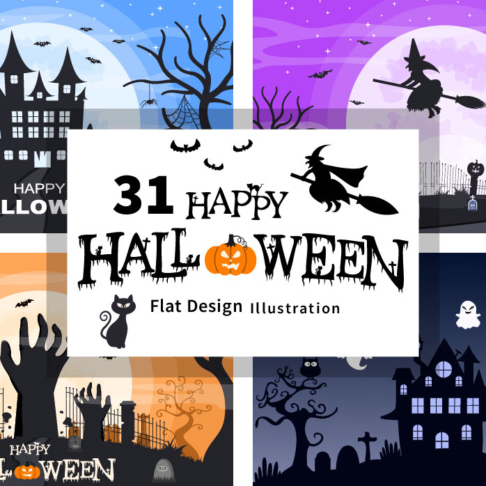 31 Halloween Night Party Illustration cover.