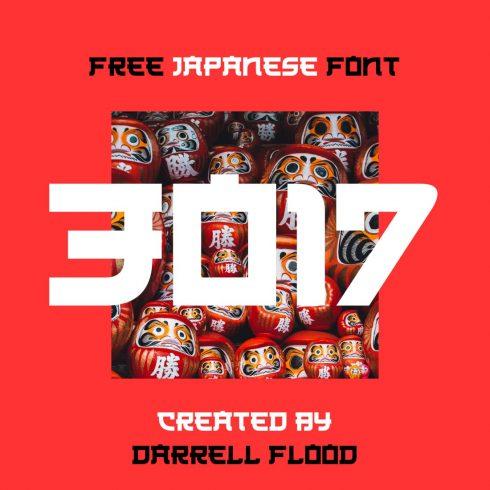 Main Image free japanese font by MasterBundles.