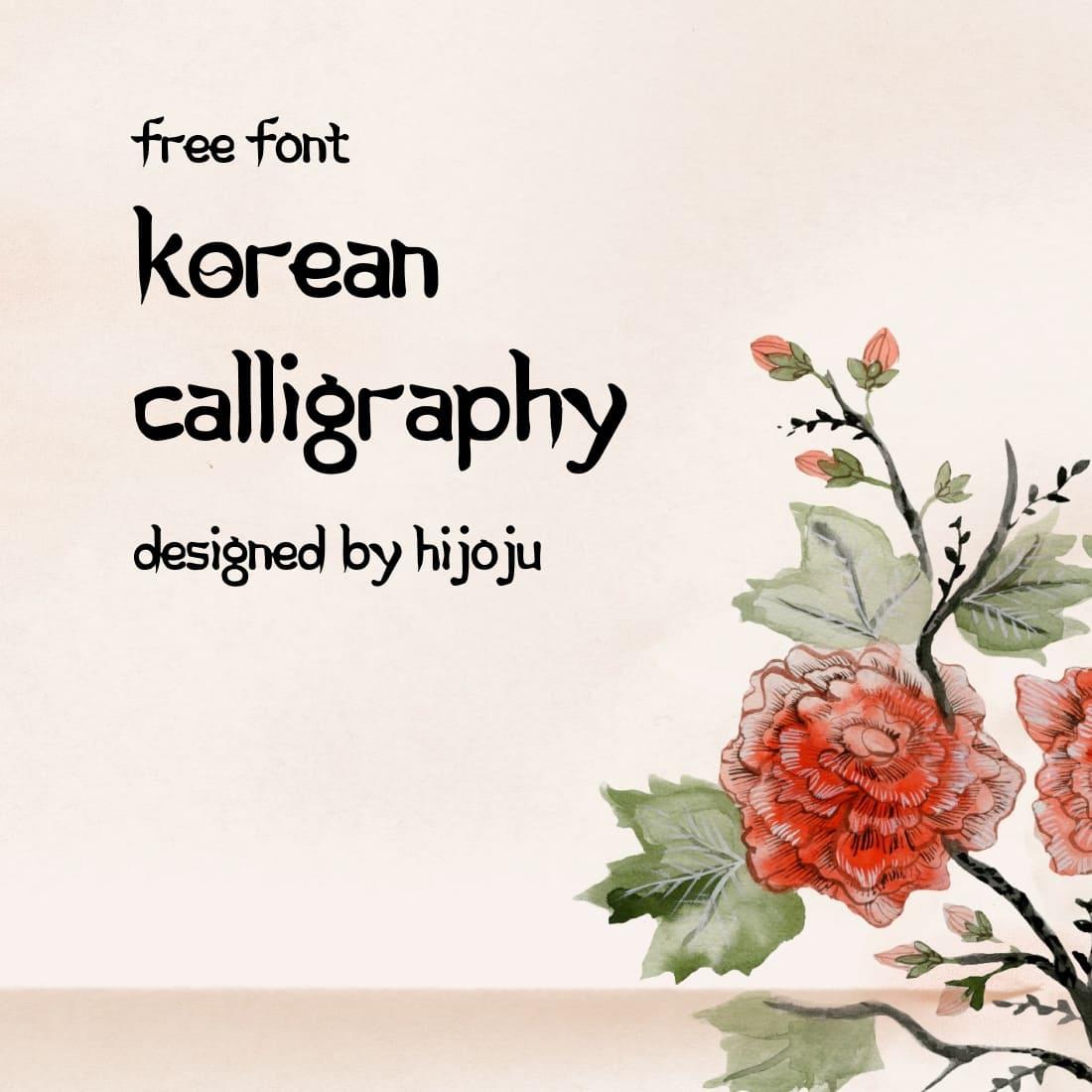Free korean font Main Cover Image by MasterBundles.
