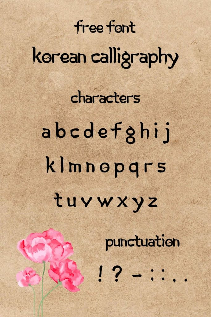 Free korean font Pinterest Collage Image with Characters and Punctuation.