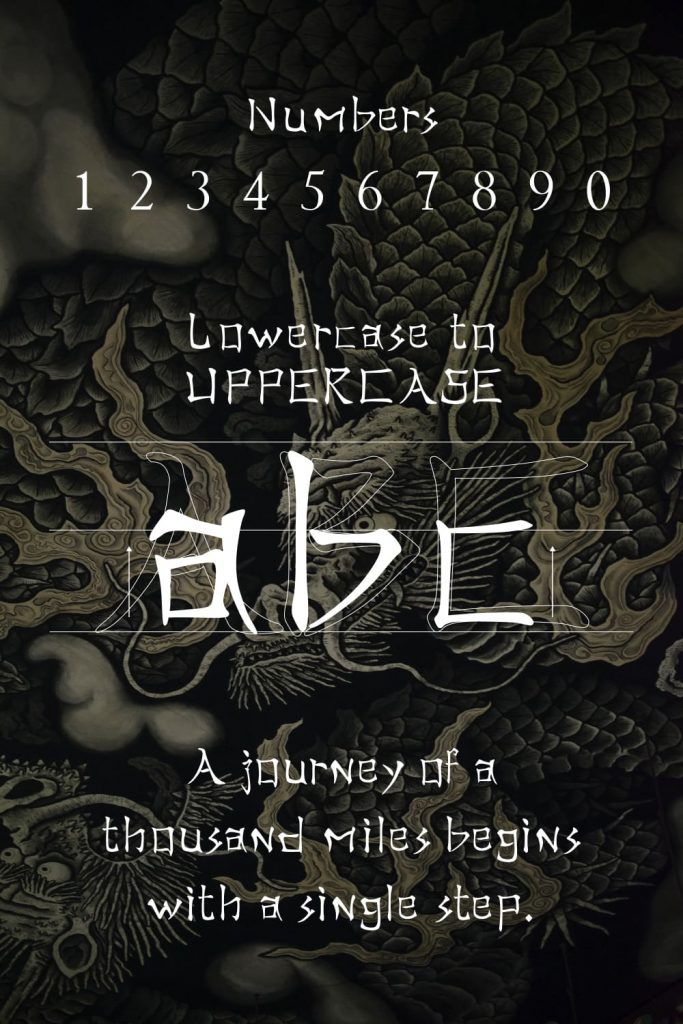 Lowercase to uppercase example Real Chinese Free Font for Pintererest.