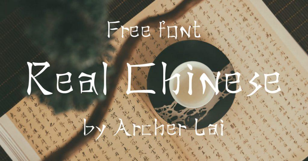 Real Chinese Free Font Facebook image by MasterBundles.