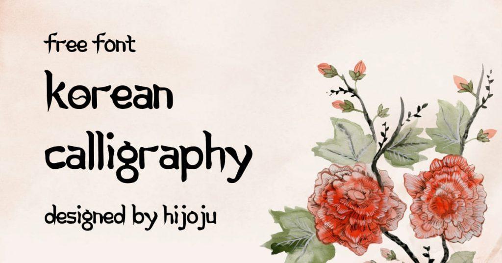 Free Korean Font Facebook Collage Image by MasterBundles.