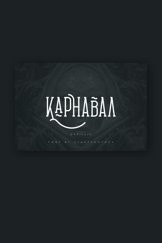 Carnival VP Slab Font – Latin Cyrillic Pinterest image.