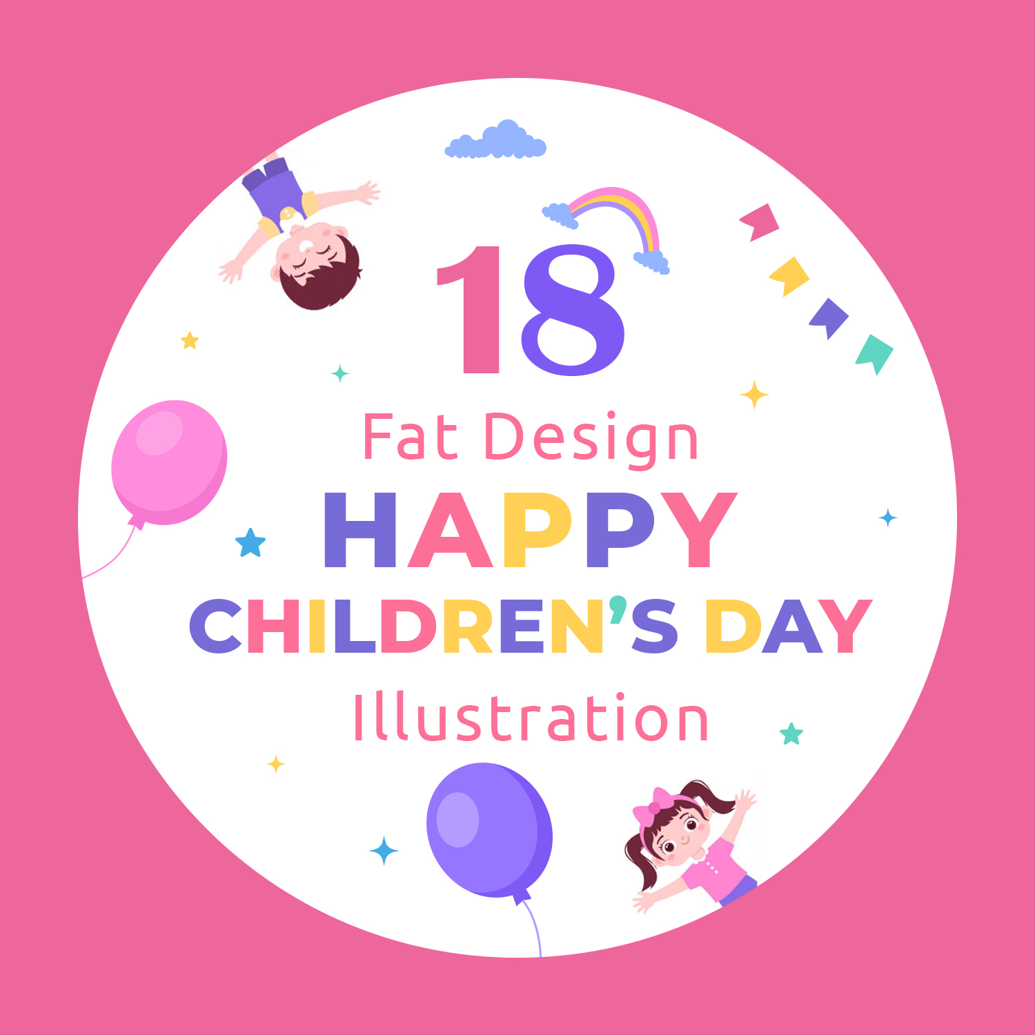 18 Happy Children's Day Illustration preview image.