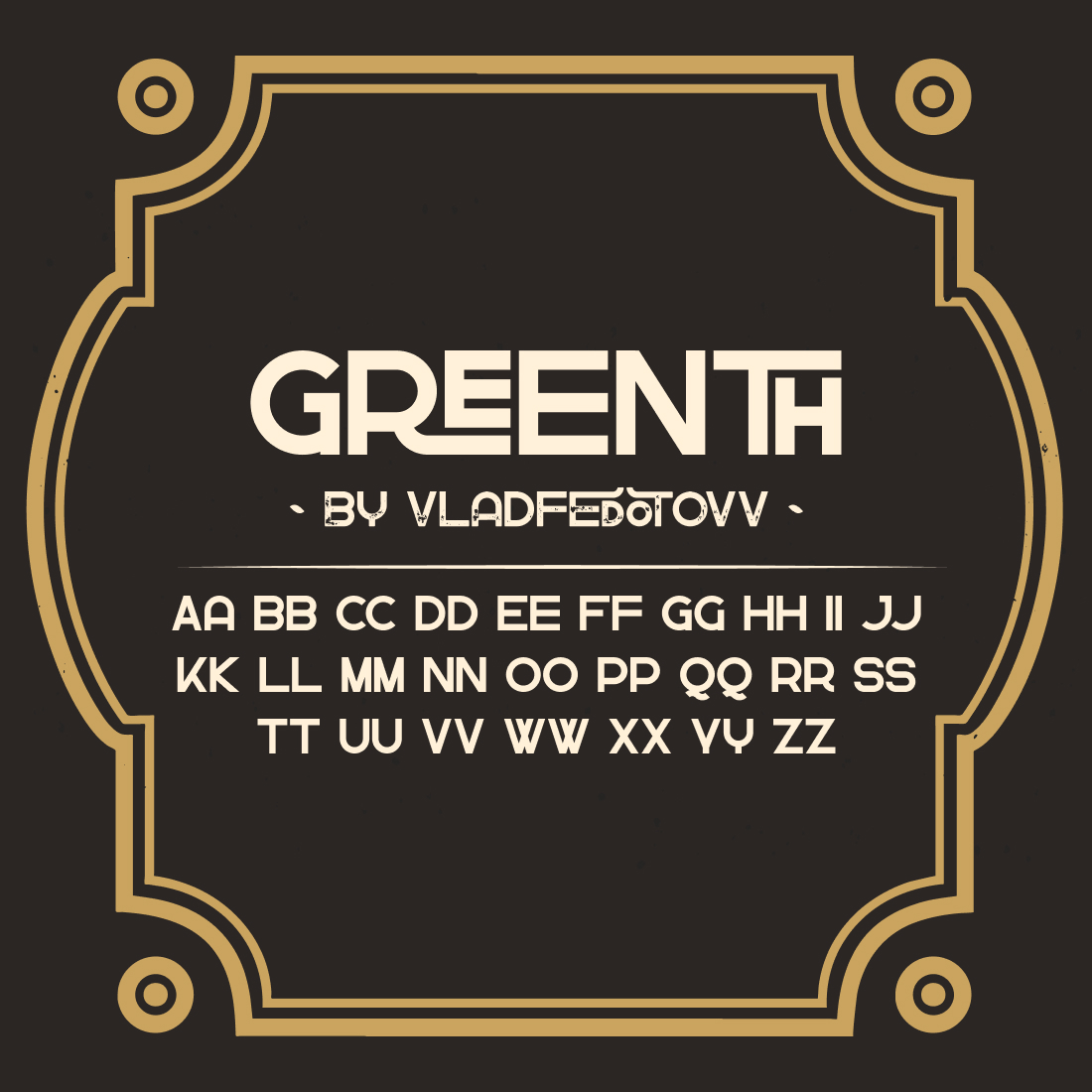 Greenth Display Latin Cyrillic Font preview image.