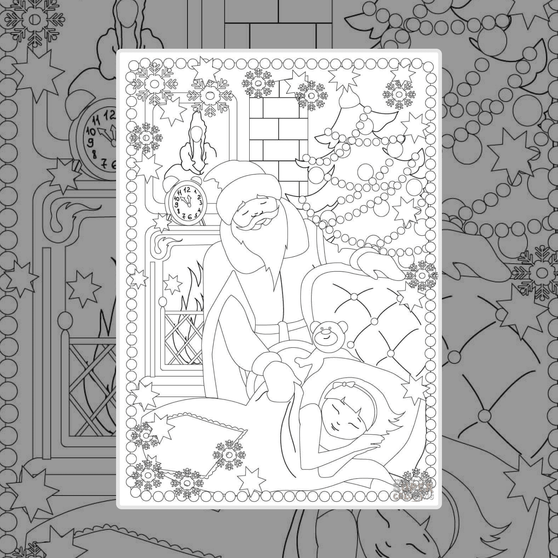 Santa Claus at Home coloring page cover image.