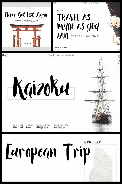 Kaizoku Brush Font - MasterBundles - Pinterest Collage Image.